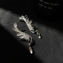 2019 New Arrival Metal Trendy kobiety dynda kolczyki skrzydło bezangelowe kolczyki w kształcie kropelek kobieta biżuteria koreańska tanie tanio Zeojrlly Ze stopu cynku Moda Spadek kolczyki GEOMETRIC