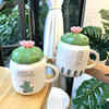450ml Creative Cactus Shape Ceramic Mug Cup With Lid Simple Cute Water Cup Office Porcelain Mugs Coffee Cups Gift For Girls 2