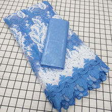 Latest african lace fabric bazin riche getzners african french tulle net lace 2.5+2.5yards bazin riche fabric for dress