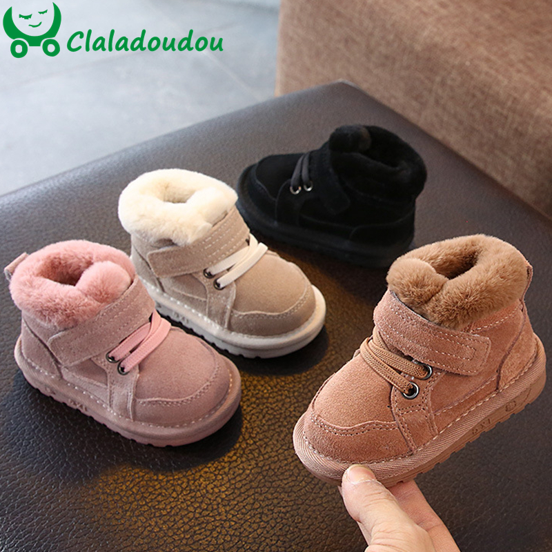 Claladoudou 12-15.5cm Brand Genuine Leather Winter Shoes For Girls Plush Toddler Boy Boots Kids Keeping Warm Baby Snow Boots 0-3