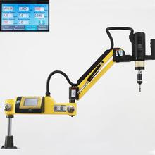 M3-M36 New CE 360 Degrees Electric Tapping Machine Servo Motor Electric Tapper Tapping Machine-working Threading Machine
