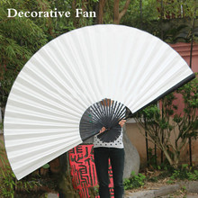 Large Artist DIY Paper Fans Oversized Wall Mount Blank Xuan Paper Decoration Fan Large Living Room Decorative Furnishings