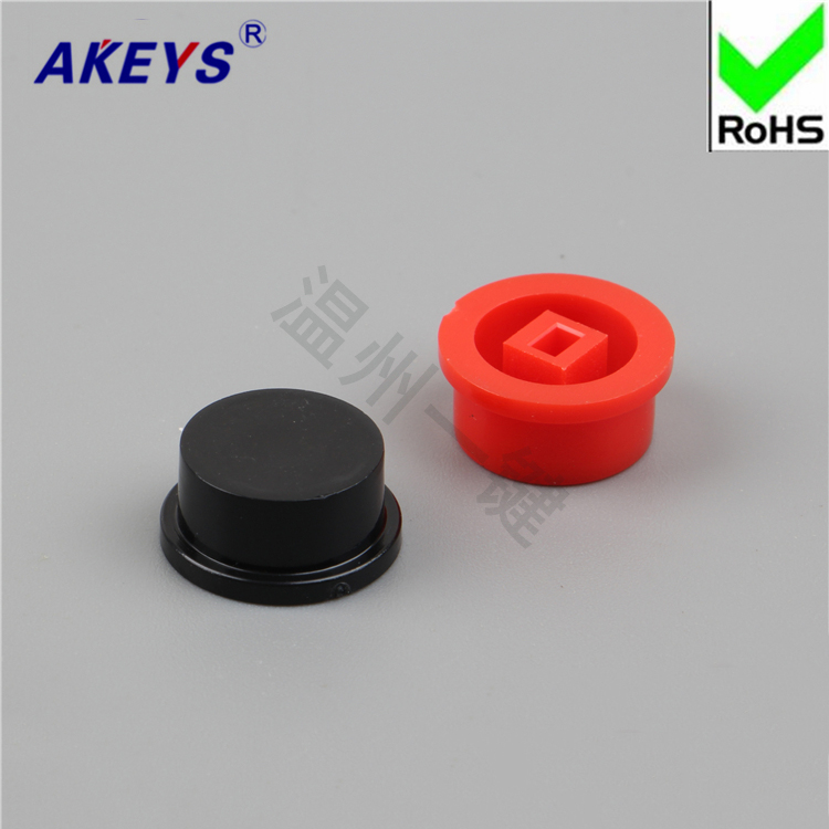 30pcs A03/Yellow red blue white black ash with 7*7/8*8/8.5 self-locking hat 7*7 switch 8*8 button