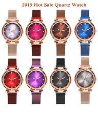 NewHot продажа классический женщины часы мода дикий смотреть Милан Магнит пряжкой роскошные мода простой магнит градиент роскошные кварцевые часы
