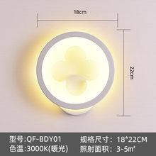 Lámpara de pared levou lámpara de mesita de dormitorio simples y cálida lámpara de pasillo creativa redonda redonda sala de estar l