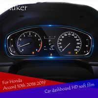 Coche tablero de HD película protectora de la pantalla para Honda Accord 10th 2018, 2019