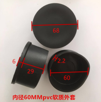 Furniture Accessories 60mm PVC Pipe With Inner Diameter  PVC Soft PVC Round Pipe PVC Soft Plug Protective Rubber