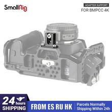 SmallRig BMPCC 4 K 카메라 렌즈 지원, BMPCC 4 K 카메라 2247 용 메모온 어댑터 지원
