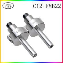 Portaherramientas C12 FMB22, fresa facial, adaptador de varilla de molino extremo de concha, fmb22 C12, vástago cortador para herramienta de fresado