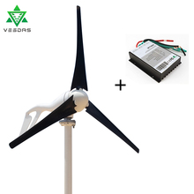 Home Wind Turbine Generator 400W Small Windmill Controller blade Mini generador eolico eolienne Charge for Marine Boat