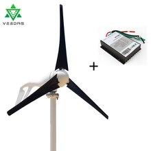 Home Wind Turbine Generator 400W Small Windmill Controller blade Mini Wind generador eolico eolienne Charge for Marine Boat цена в Москве и Питере