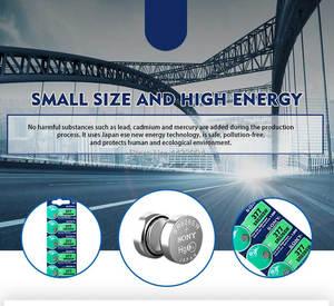 Image 4 - 5pc Sony 100% מקורי 377 SR626SW SR626 AG4 1.55V כסף אוקסיד SR626SW 377 כפתור לחצן תוצרת יפן