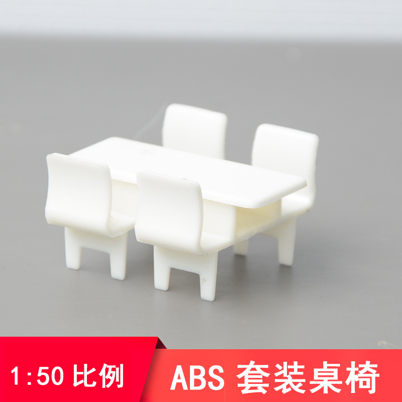Architecture Model Tables And Chairs DIY Sand Table Mini Table Indoor Set Material <font><b>Furniture</b></font> Non-Material <font><b>1/50</b></font> Hot Selling image
