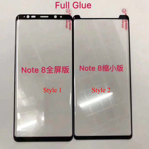 Image 4 - 10pcs Full Glue Screen Protector for Samsung S8 Plus 3D Curved Full Adhesive Tempered Glass Film for S9 Plus Note 8 9 10 S10