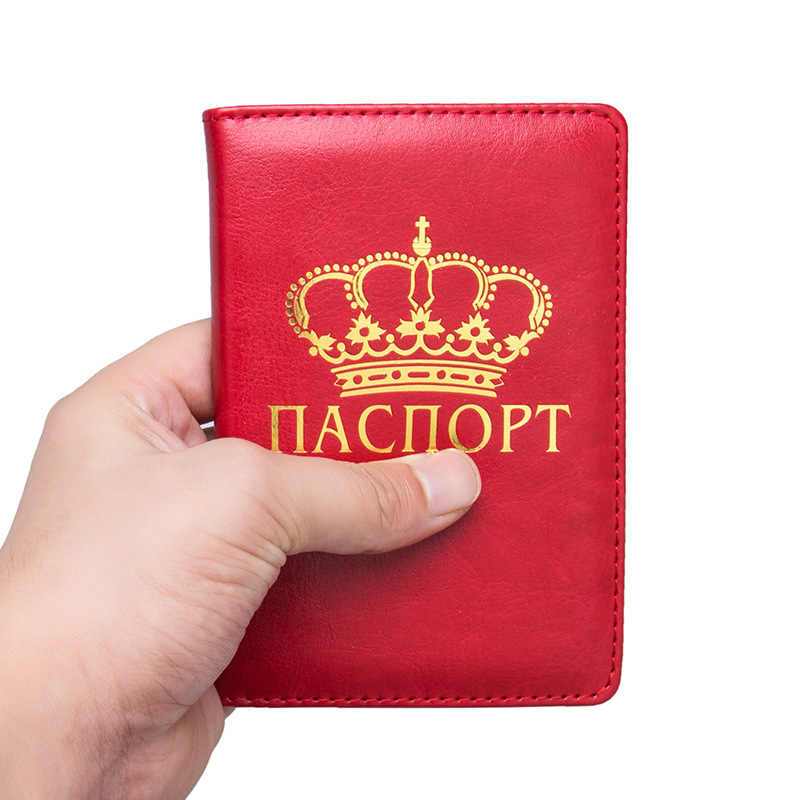 Чехол для паспорта из искусственной кожи с русской короной для мужчин и женщин, Дорожный Чехол для паспорта, Россия, для путешествий