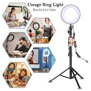 Image 2 - Ledแหวน 51 นิ้วขาตั้งกล้องขาตั้งโทรศัพท์ผู้ถือSelfie RinglightสำหรับYoutubeแต่งหน้าวิดีโอสดแสงการถ่ายภาพ