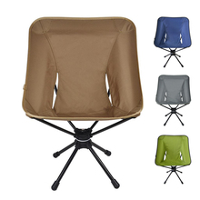 HooRu Swivel Chairs Picnic Beach Fishing Folding Chair Outdoor Backpacking Lightweight Chair with Carry Bag for Camping Hiking cheap Fabric 60x51x40cm 23 6x20x15 7 in Beach Chair H007 Outdoor Furniture Modern Blue Green Brown Gray 40x13x11cm 15 7x5 1x4 3 in