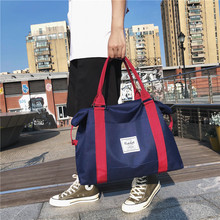 Men Women Waterproof Travel Bag Portable Large Capacity Short-distance Luggage Bag Sports Fitness Bag Oxford Cloth Bag Yoga Bag