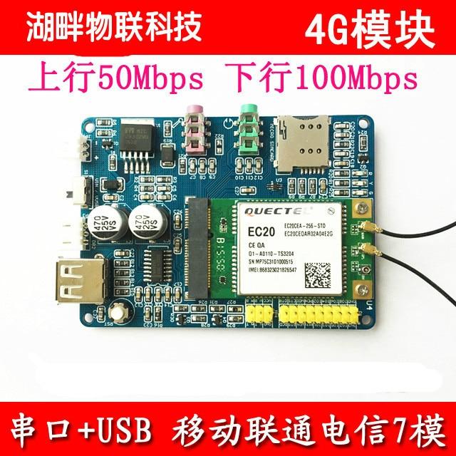 Quectel EC20 4G Module 4G Development Board All Netcom Module PCIe Interface Industry Strong 7-mode