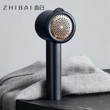 ZHIBAI Electric Lint Remover Clothing Universal USB Clothes Fuzz Pellet 5-Speed Adjustment t Charge Fabric Shaver Removes