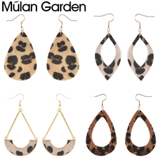 цена на M&G Pentagram Pendant Faux Leather Earrings for Women Leopard Water Drop Leather Feather Earrings Fashion Jewelry Accessories