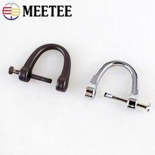 Meetee 10/20/30pcs 17mm Metal Key D Ring Horseshoe Buckle DIY Bags Garment Craft Sewing Decorative Accessories BD320