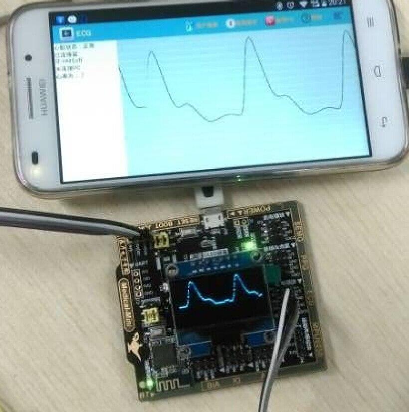 1.3 Inch OLED Display Module - Dedicated To Electronic Development Board
