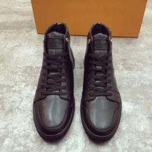 Masculino 2021 primavera e verão novo estilo coreano na moda sapatos de couro casual all-match preto masculino high-bang tênis zq0237