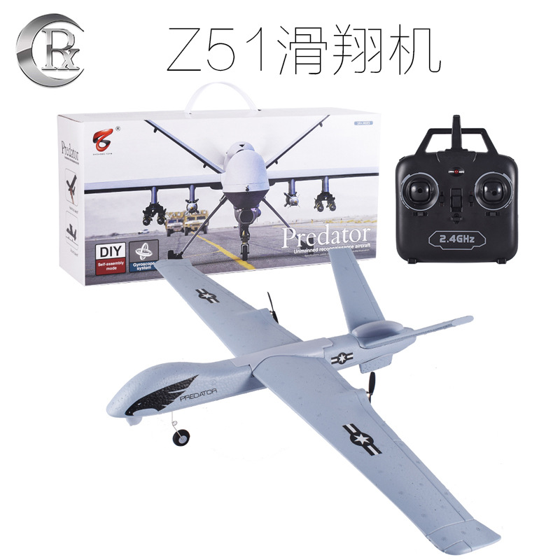 Z51 Glider LED Fixed-Wing Remote Control Aircraft Hand-Tossed Foam Unmanned Aerial Vehicle In Large EPP Drop-resistant Toy