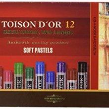 KOH-I-NOOR TOISON D 'or 8512-soft cake box (12 units)