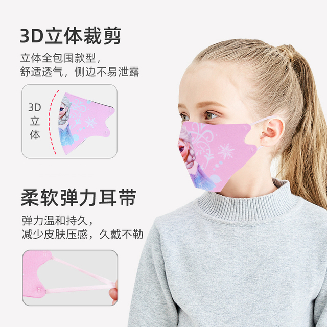 Disney frozen original Half Muffle kid Face Mask elsa anna Kids masks Dustproof Anti Air Pollution Mouth Masks kid For Gift 2