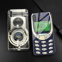 Vintage Old Mobile Retro Double reverse camera glass Phone Case Cover