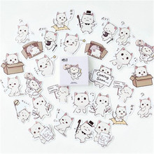 45pcs Pack Cartoon Cute Cat Sticker Children font b Toys b font Anime for DIY on