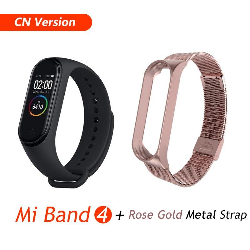 CN Add Rose Gold