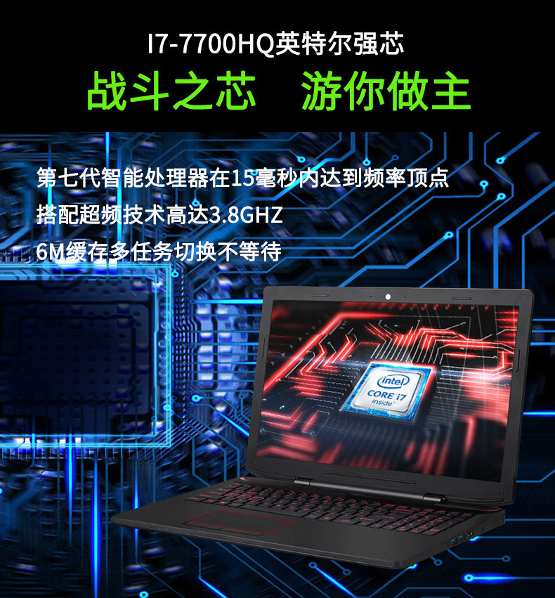 I7-7700 6G independent video card game laptop  15.6 inch 8G/16G DDR4 RAM 128G 256G 512G 1TB SSD Note ComputerBacklit Keyboard
