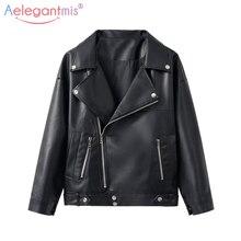 Aelegantmis New Loose PU Faux Leather Jacket Women Classic Moto Biker Jacket Autumn Winter Lady Basic Coat Plus Size Outerwear