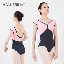 Delle donne di balletto Pratica body adulto aperto indietro Rosa Senza Maniche ginnastica body Costume di Ballo di ragazze di PESCE di DANZA di BELLEZZA 5772