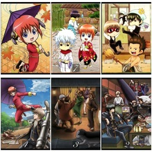 Gintama Movie Home Decorative Painting White Kraft Paper Poster 42X30cm talk to her movie home decorative painting white kraft paper poster 42x30cm