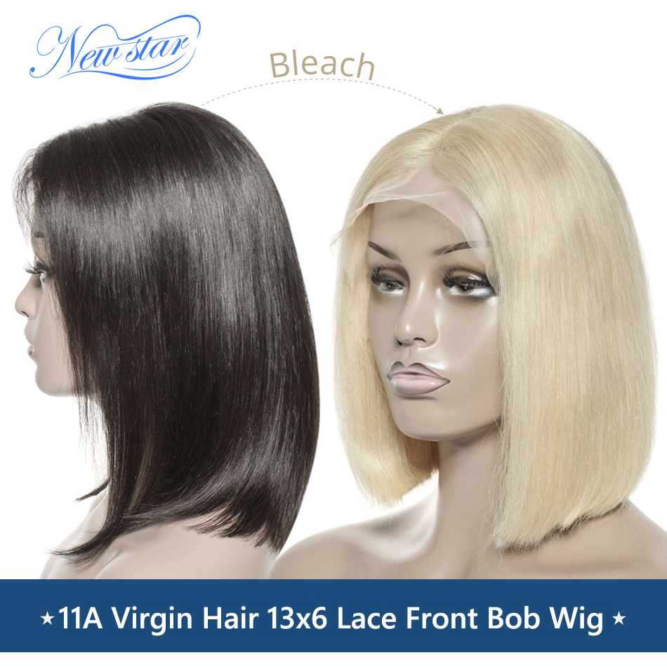 Straight 13x6 Bob Wig Lace Front Wig New Star Blonde 613 Human Wig Brazilian Virgin Hair Lace Wig For Black Women image