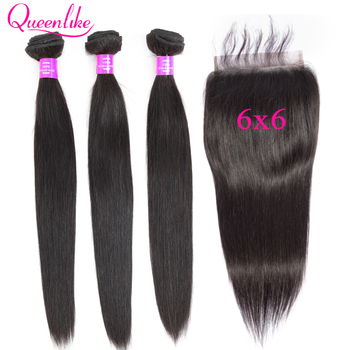 Big Size 6x6 Lace Closure And Bundles Queenlike Peruvian Non Remy Human Hair Weave Weft 3 Straight Hair Bundles With Closure image
