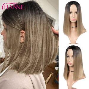 Image 5 - HANNE 합성 짧은 스트레이트 가발 흑인 또는 백인 여성을위한 옹 브르 브라운/금발/핑크 중간 부분 자연 머리카락