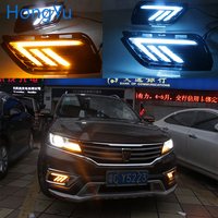 For Roewe RX5 2016 2019 white blue and Yellow Turn Signal Function Car DRL LED Daytime Running Light Fog Lamp Bulb