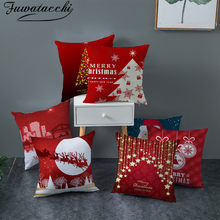 Fuwatacchi Red Printed Cushion Cover Christmas Gift Decorative Pillow Covers for Home Sofa Polyester Throw Pillowcases 45*45cm(China)