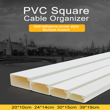 2 Pcs 50cm Self-adhesive Cable Assemblies Wiring Harness Raceway wall Wire Duct Cable Cover 20*10cm with 1pcs corner 30cm self adhesive raceway wall cord duct cover cable duct ties fixer fastener holder for cable organizer storage clip