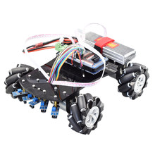 Line Tracking Smart RC Mecanum Wheel Robot Car Omni-Directional for Arduino with 12V Encoder Motor DIY Project STEM(China)