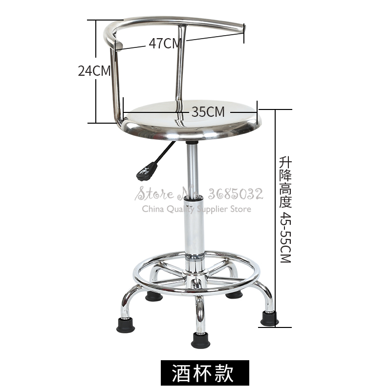 Laboratory Stainless Steel Durable Factory Lift Stool Dentist Chair PU Foam Anti-static Workshop Stools With Universal Wheel,W