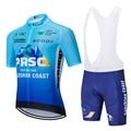 Новинка 2020, команда sunshine coast, велосипедная майка, 20D, велосипедные штаны, костюм, мужские летние быстросохнущие pro велосипедные рубашки, Maillot ...