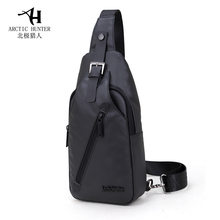 New Style Men's Straddle Bag Vertical Square Leisure Fashion Multi-functional Business Trip Water Proof Portable Backpack(China)