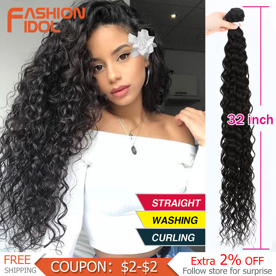 FASHION IDOL Water Wavy Hair Bundles Synthetic Hair Extensions Ombre Blonde 32 Inch Soft Super Long Hair Synthetic Curly Hair