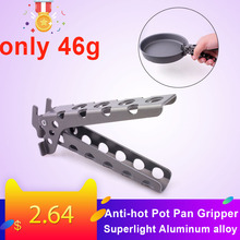Camping Pot Pan Gripper Handle Bowl Outdoor Cookware Tableware Anti-hot Holder Picnic Home Kitchen Tool
